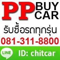 รับซื้อรถ, รับซื้อรถมือสอง, อยากขายรถ, ต้องการขายรถ, รับซื้อรถยนต์